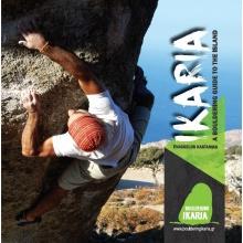 Ikaria Bouldering Guidebook